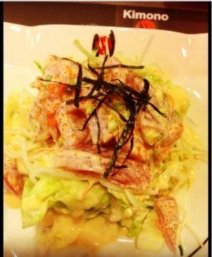Spicy Maguro Salad - Kimono Ken